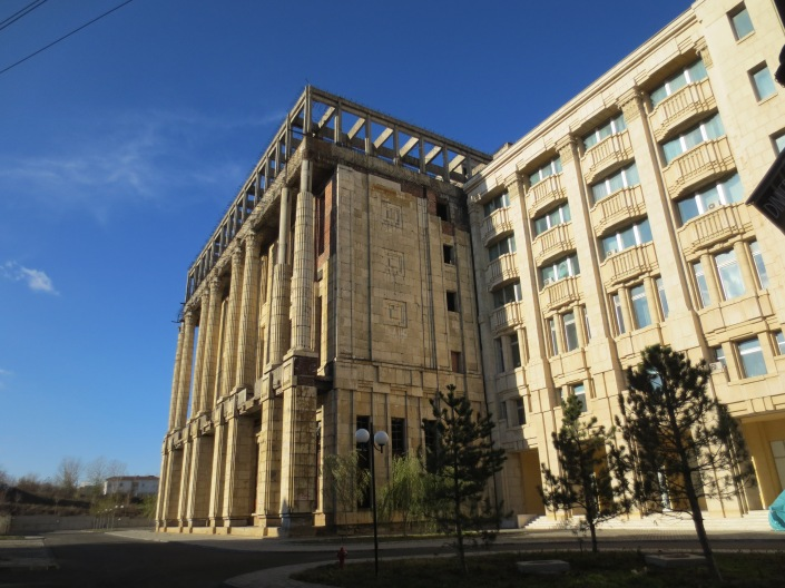 Former Romanian Academy